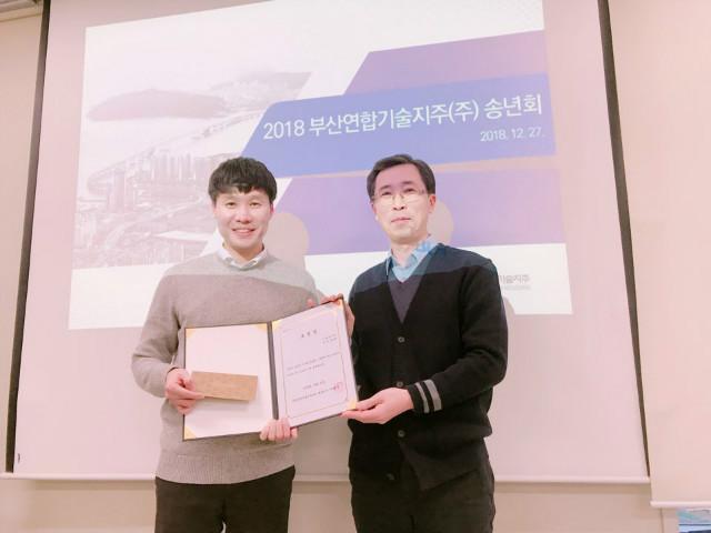 송년회_김남용.jpg